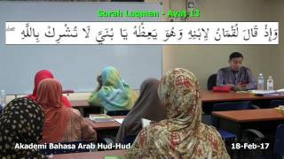 10: Kelas Bahasa Arab Al-Quran (Lanjutan): Ustaz Hanif Shafie (18Feb17)