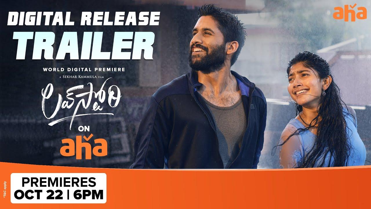 Download Love Story Trailer | aha Cut | NagaChaitanya, SaiPallavi | Premieres October 22 @ 6 PM | Only on aha