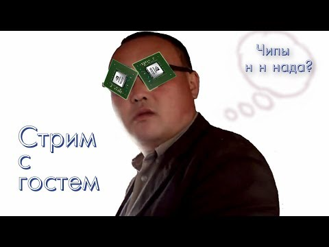 Стрим с гостем: Александр Бондарь Aka Бошетунмай.
