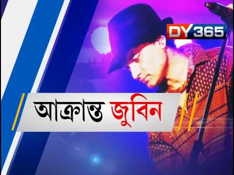 "WHO TRY TO SABOTAGE ZUBEEN GARG""S FUNCTION?"