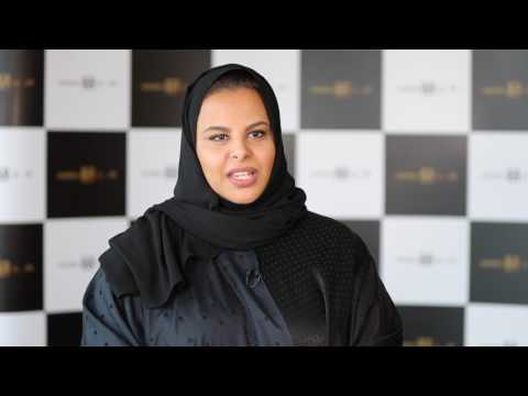 Q&A with Maha Al-Faleh, senior HR manager at HSBC Saudi Arabia at ASHRM 2017