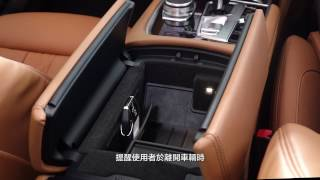 BMW 7 Series - Wireless Charging Port