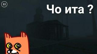 ОНА ВЕРНУЛАСЬ!!!😱😱😱продолжение игры Evilnessa!!!😈😈😈(ВИДЕО БЕЗ РИСУНКОВ)