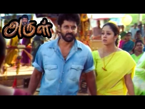 Arul Movie scenes | Best Performance of Chiyan Vikram | Vikram Mass scenes | Vikram emotional scenes