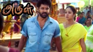 Arul Movie Scenes | Best Performance Of Chiyan Vikram | Vikram Mass Scenes | Vikram Emotional Scenes