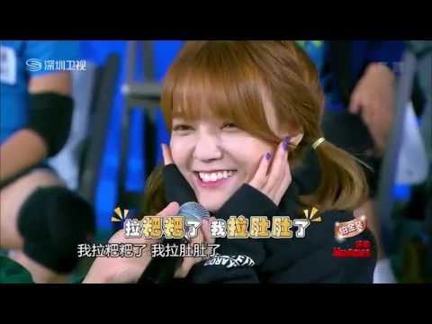 151107 Korea-China Dream Team  - Jackson (GOT7) Cut