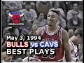 1994 Bulls vs Cavaliers game 3 highlights
