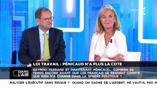 Loi Travail : Pénicaud n'a plus la cote - Les questions SMS #cdanslair 28.07.2017