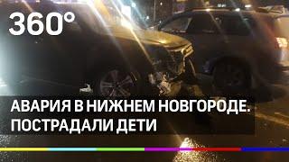 Автомобиль врезался в группу школьников в Нижнем Новгороде