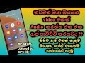 Mp4 File Convert To Mp3 File| Without Mobile Application | Only Your File Manager.