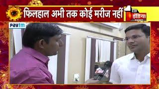 Covid-19: Jalore में अभी कोई पॉजिटिव नहीं, प्रशासन अलर्ट, जिला कलेक्टर से खास बातचीत