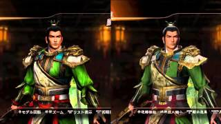 Dynasty Warriors 8 Xtreme Legends Character Model PS4 and PS3 comparisons