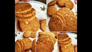 Easy Eggless Sugarless Multigrain Digestives With Jaggery: Baking for Beginners Series Part 3