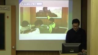 [가좌마을 영어학원] 2016 가좌지앤비학원 설명회