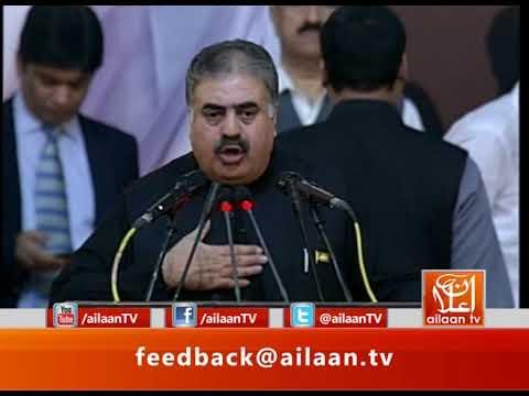Sardar Sanaullah Khan Zehri Speech 03 October 2017 @pmln_org