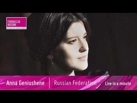 Anna Geniushene – Russian Federation - Chamber Ensemble Finals 30/08/2017 20:30 CEST (GMT+2)