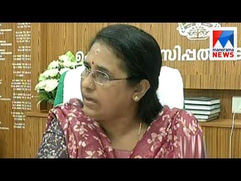 whatsapp post - Cochin corporation | Manorama News