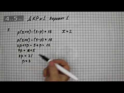 класс рапацкая учебник мхк 10