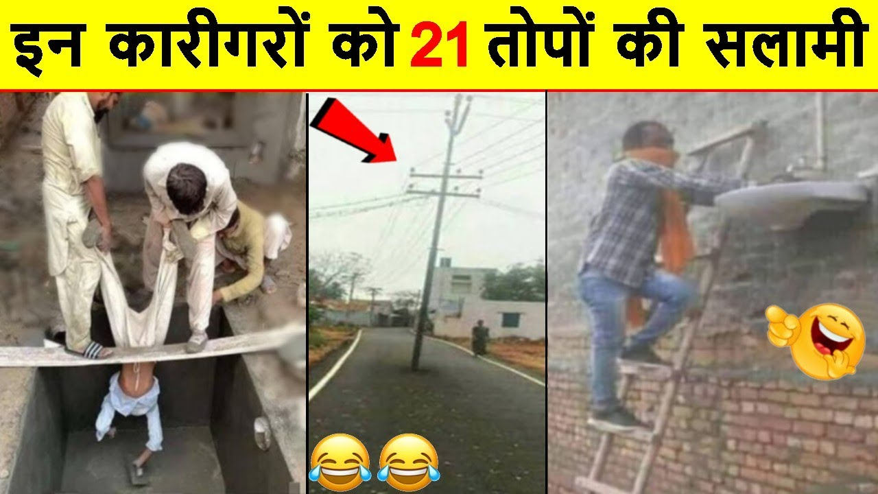 😂🤣 बिना पेपर के पास होने वाले Engineer | India's Funniest Engineering Fails Video | IDIOTS AT WORK