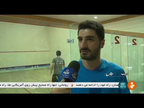 Iran National close Men Squash compete, Urmia city مسابقات اسكواش قهرماني مردان اورميه ايران