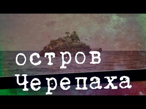 Таганрогский отлив показал заброшенный остров | Уникальные кадры!