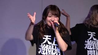 2017.10.29 Cafeぐっどタイム ハロウィンだよ!〜ぐっどタイムオールス...