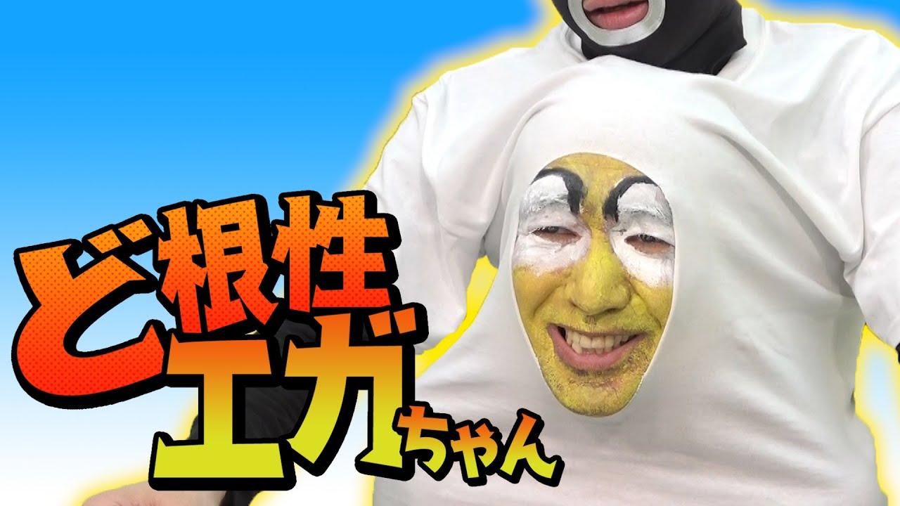 ピョン 吉 チャンネル