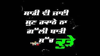 👉Dadke Nanke👈 By Koraliya maan I Gurlej Akther Punjabi song status (black background video)