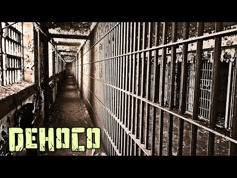 Detroit's Massive Abandoned Prison | Detroit House of Correction