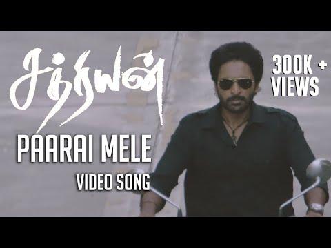 Paarai Mele - Sathriyan | Official Video Song | Yuvan Shankar Raja | Vikram Prabhu, Manjima Mohan