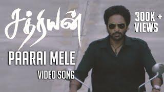 Paarai Mele - Sathriyan   Official Video Song   Yuvan Shankar Raja   Vikram Prabhu, Manjima Mohan