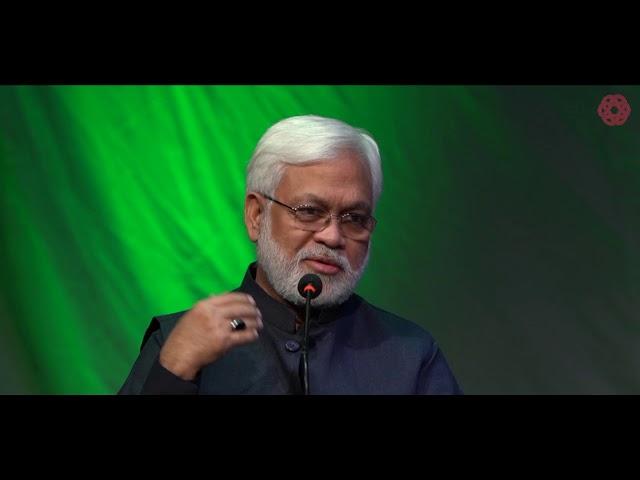 Dr. Mohsin Naqvi | Mohsin-e-insaniyat Confernce-2020 | #ACPKHI