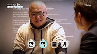 [Human Documentary People Is Good] 사람이 좋다 - Don Spike Eating broadcasts for prime time 20180403