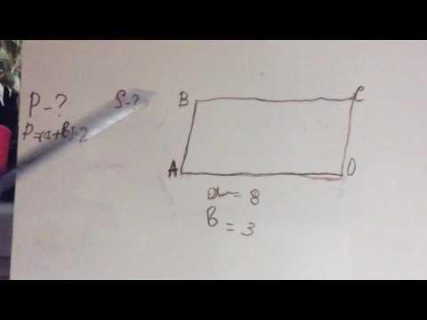 Как найти периметр если знаешь площадь