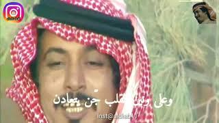 محمد العلي _ناهد الحلبي  الدمعه الحمراء