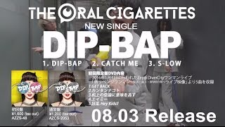 New Single「DIP-BAP」 2016.8.3 Release!! 初回盤(CD+DVD) ¥1600(ta...