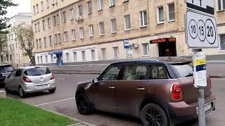 Фото достопримечательности москва городская улица доступна