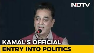 Kamal Haasan To Announce Party Name Begin Tamil Nadu Tour On February 21