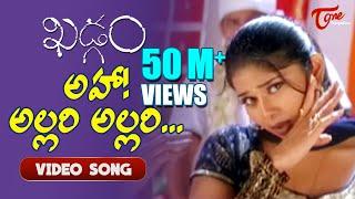Khadgam Songs - Allari Allari - Sangeetha - Ravi Teja