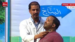 Comedy show - Sbitar 5 etoile   ياسين و إسماعيل .. السيكريتي ملي كيدير فيها طبيب
