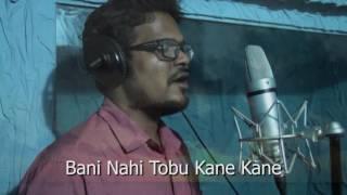 Jagorane Jay Bibhabori   Bengali Movie Song  -covered by Shimul