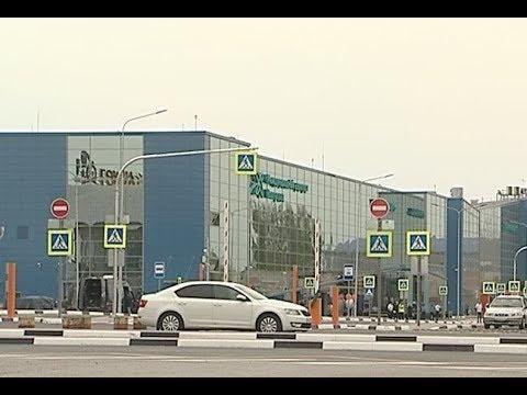 Аэропорт Волгограда обретет новое имя
