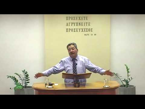 10.06.2018 - Ματθαίος Κεφ 11 - Δημήτρης Κορδορούμπας