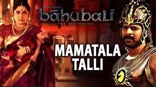 Bahubali Mamatala Talli Mamta Se Bhari - Instrumental Rendition 1080p HD