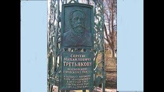 Третьяков и Сокольники Alexander Zakurdaev
