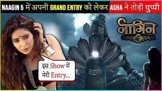 Asha Negi REACTS On Her Entry In Ekta Kapoor's Show Naagin 5