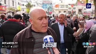 الاحتلال يعتدي على مسيرة خرجت في نابلس نصرة لمدينة القدس - (2-12-2018)