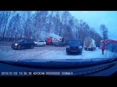 Работа пожарных, г. Краснокамск