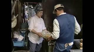 【4K】新プライド~富山の仕事人~ とうふ工房茶屋 江本敏一