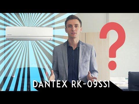 Видеообзор кондиционера Dantex RK-09SSI серии Space
